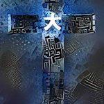cross online