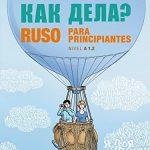 ejercicios en ruso para principiantes